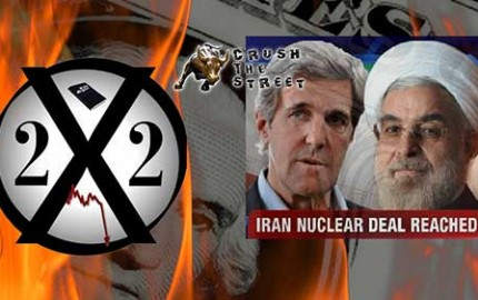 Iran Nuclear Deal & Yemen War Really About PetroDollar - X22 Report Interview with Dave