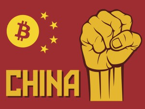 China's Bitcoin Dominance