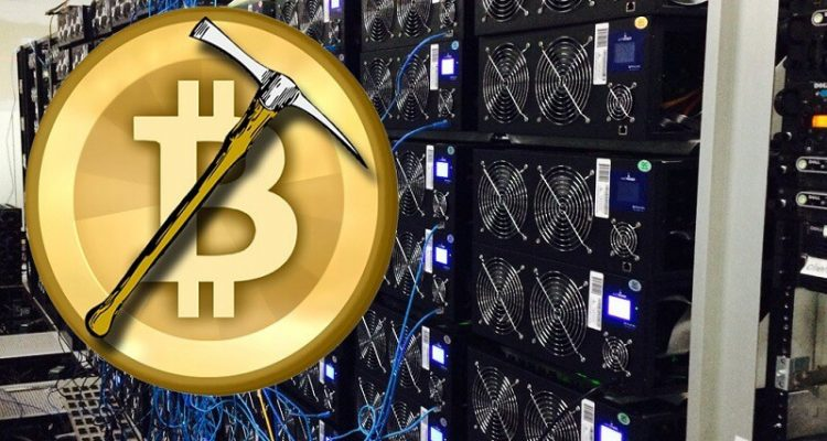 Is Mining Bitcoin Still Profitable?