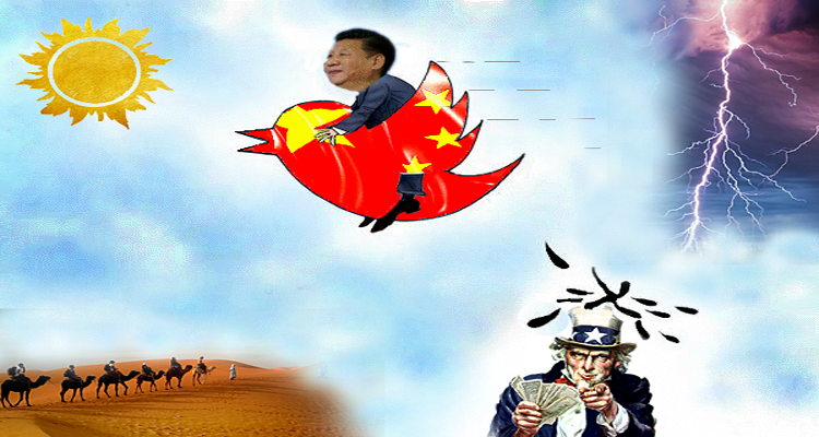 PetroYuan Fly Over USD