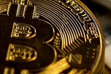 bitcoin futures, cryptocurrency, blockchain