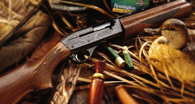 Remington Failed From Incompetence, Not Gun Control