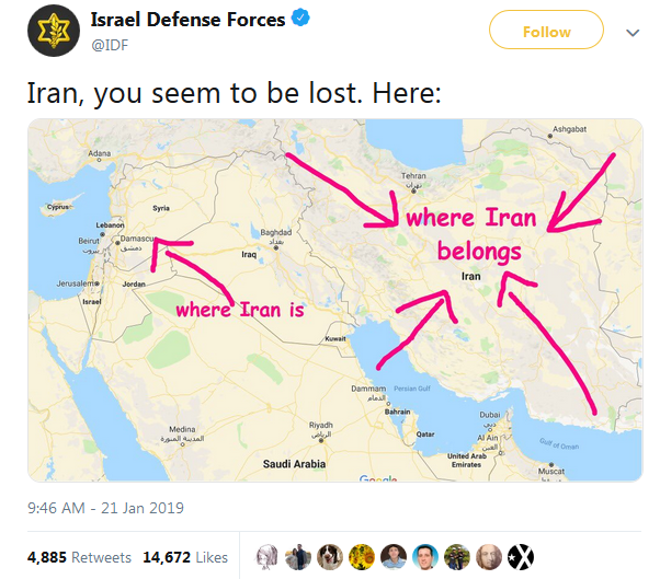 IDF Trolls Iran on Twitter January 21, 2019