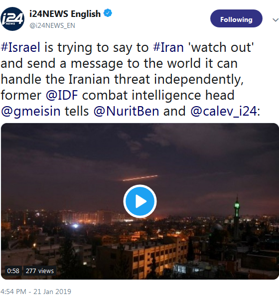 i24 on Twitter about Israeli Airstrikes on Iranian Targets in Syria
