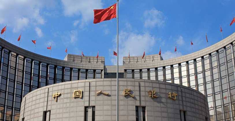 Is China's Central Bank Really Launching a Cryptocurrency?