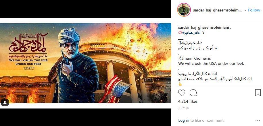 Qasem Soleimani Instagram on Iran Destroying the USA