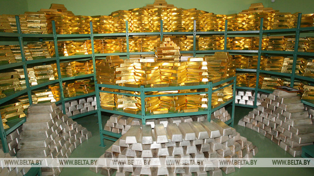Gold and Silver Reserves in Belarus National Bank Vault