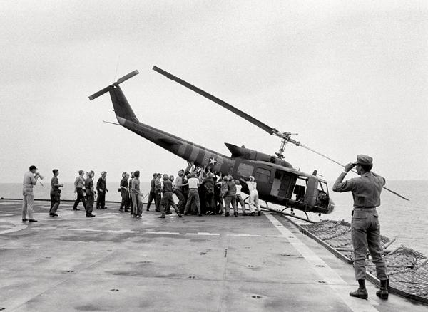 U.S. Retreat from Saigon and Vietnam