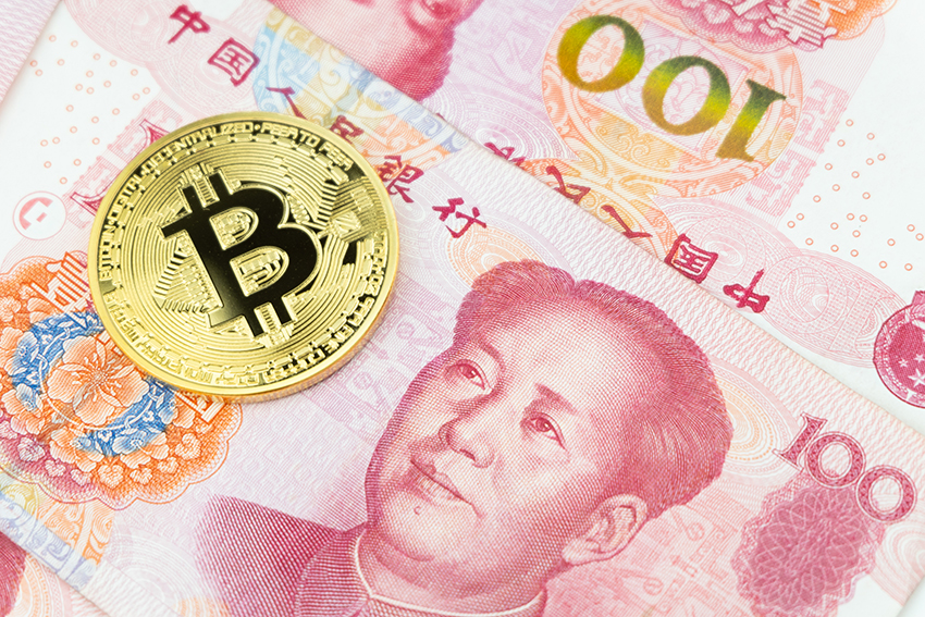 China Crypto Clampdown: This Is Communism, After All