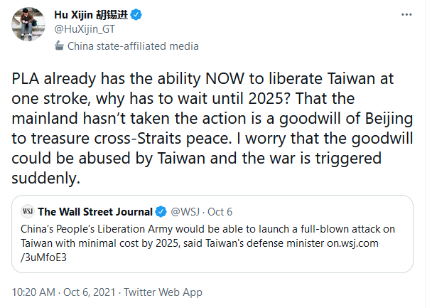 Hu Xijin Global Times Editor in Chief Lashes Out at US over WSJ PLA not ready to take Taiwan until 2025